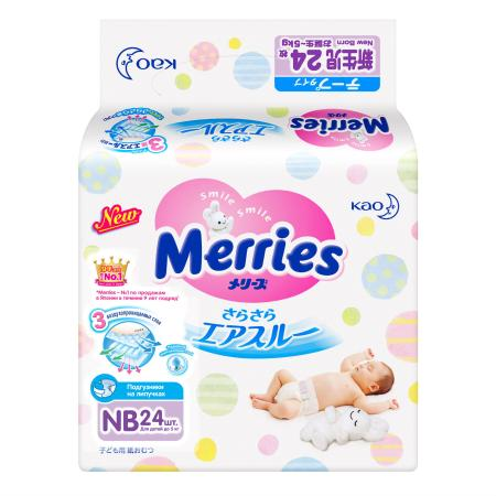 Подгузники Merries NB (0-5кг) 24 шт